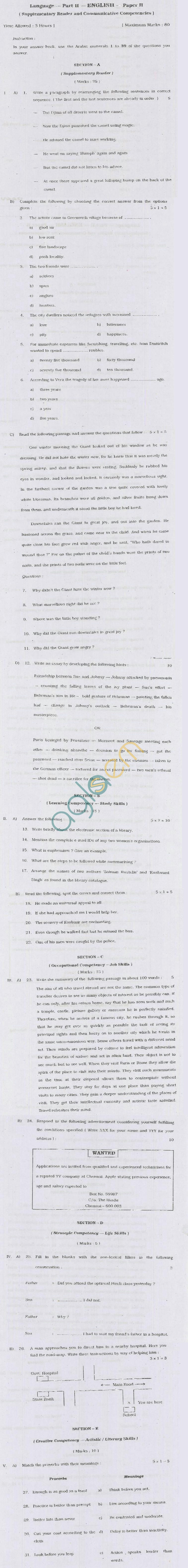TN Board Higher Secondary (Plus 2)EnglishQuestion PapersSeptember 2011
