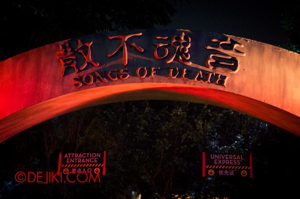 HHN3 - Songs of Death queue entrance
