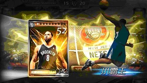 NBA夢之隊14