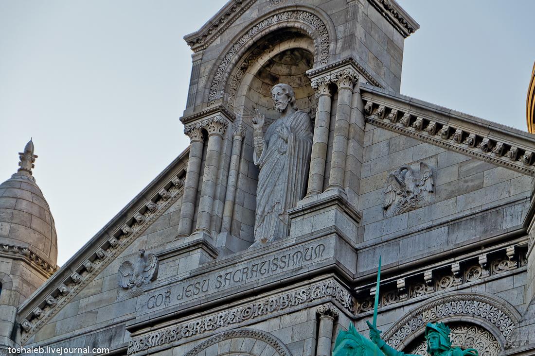 Monmartre-15