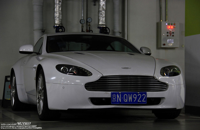 Aston Martin V8 Vantage BeiJing 阿斯顿马丁 V8 Vantage 北京 China 中国