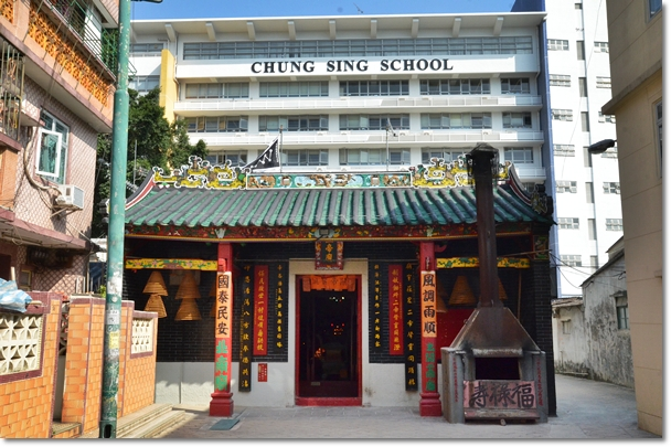 Yuen Long Temple & Chung Sing High School