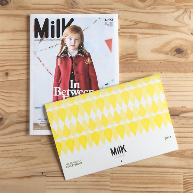 Depeapa Milk Magazine