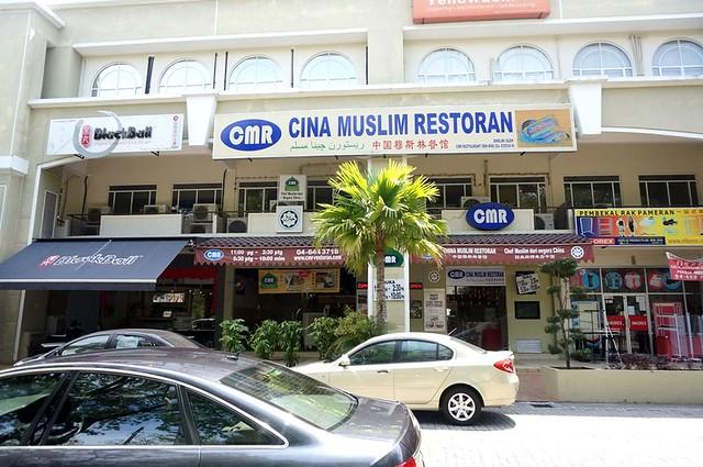 Penang Halal Food -CMR Cina Muslim Restoran, D Piazza Mall Bayan Baru-012