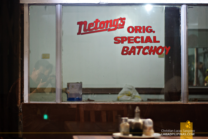 Netong's La Paz Batchoy at Iloilo City