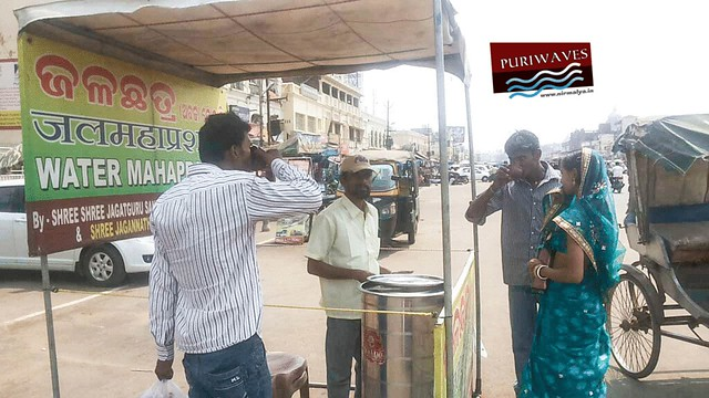 Tanka Torani, served to tourist on grand road in Puri