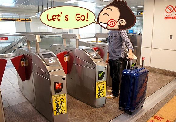新秀麗行李箱24