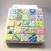 Small photo of Spring Time Quilt Box