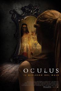 oculus-ส่องให้เห็นผี