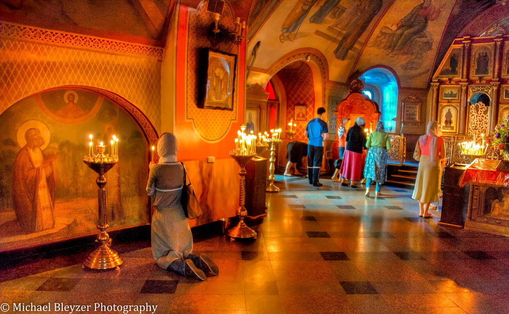 Inside Ukrainian Church