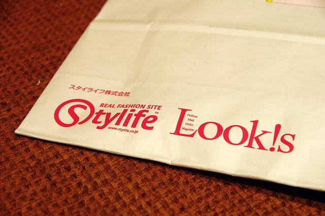 ファッション通販セール.com_270