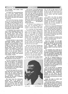 talking drums 1983-09-12 page 18 ghana murders kojo tsikata