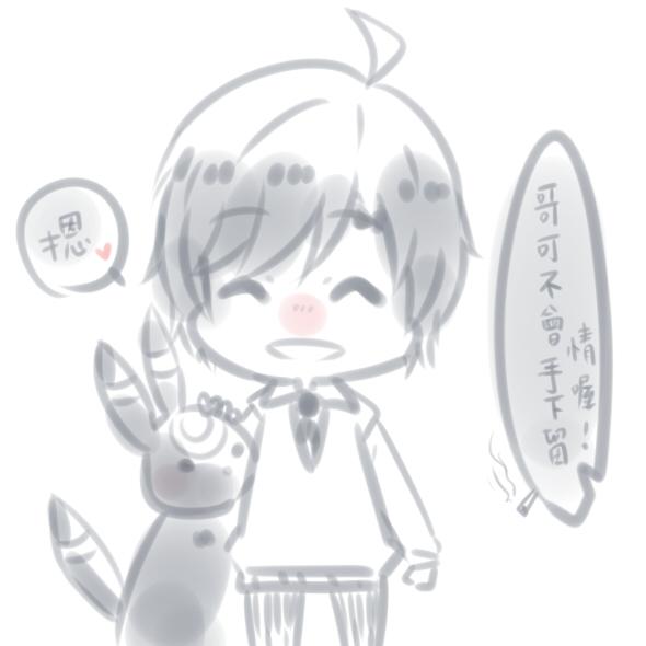 全職 高手 電視劇 版 25