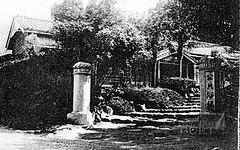 003草山公共浴場(臺北州)-臺灣的礦泉1930