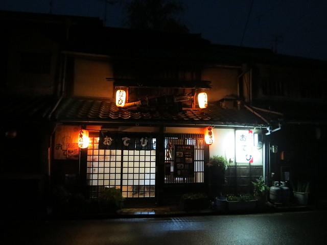 Otebi Restaurant