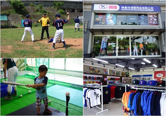 竹北興隆棒壘球 (1).jpg