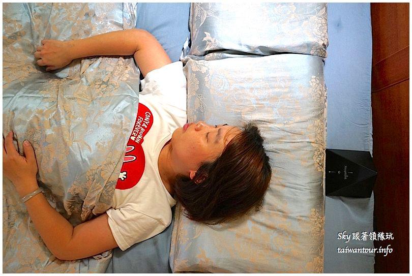 好物推薦-勝得棻創造舒適睡眠磁場【SleepBank 睡眠撲滿】