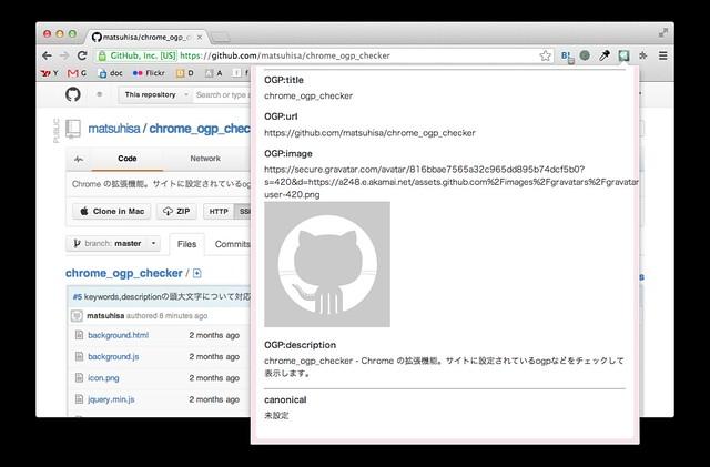 スクリーンショット 2013-05-10 0.39.48