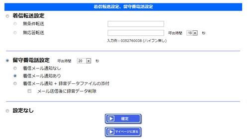 2013-06-19_0110