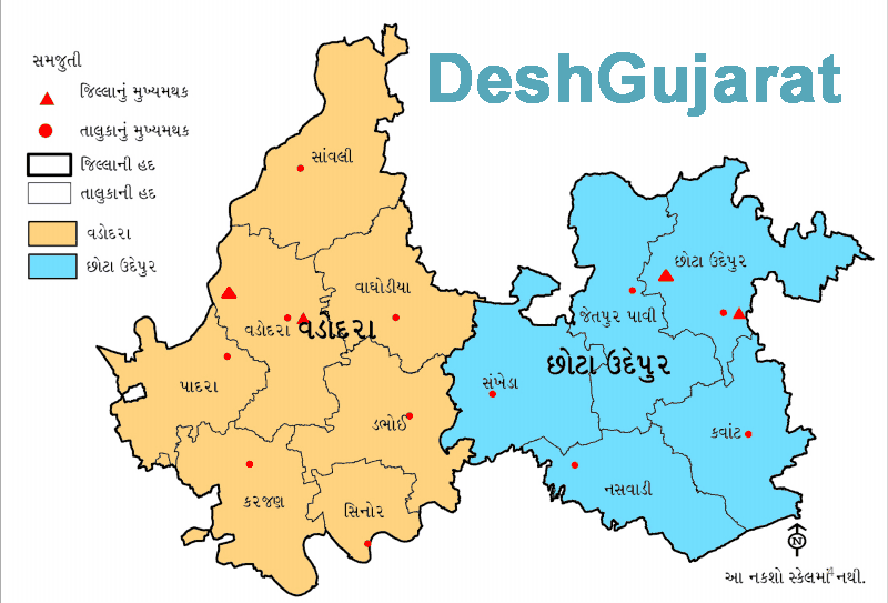 Maps of Gujarats new 7 districts and changes in existing