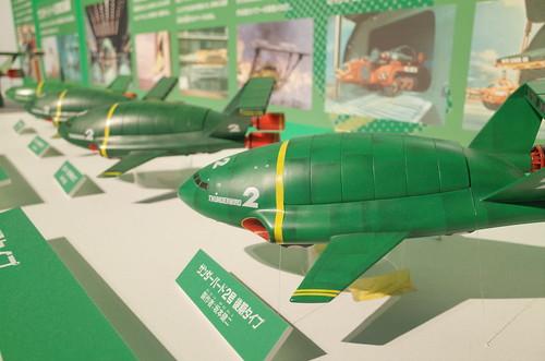 Thunderbird #2 green color difference Thunderbird Expo 2013 Tokyo