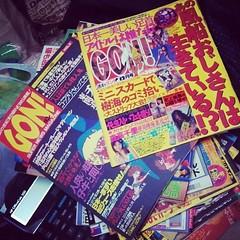 懐かしい雑誌も捨てる。創刊2号から全部あるけど邪魔なだけだし