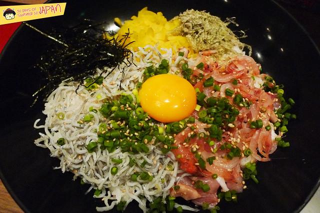 Tsukiji Restaurant  GEN-CHAN - Nigiwai bowl