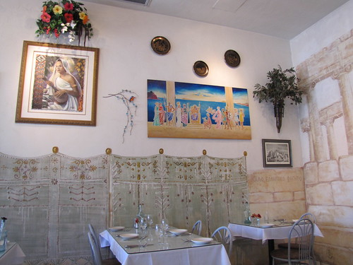 Epsilon Greek Restaurant in Monterey