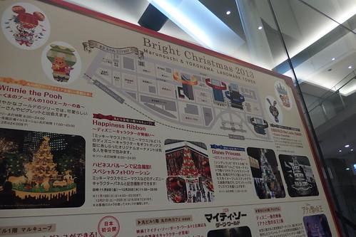 丸の内イルミネーション2013 Bright Christmas 2013