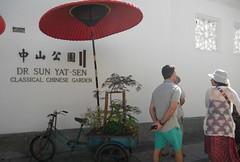 Dr Sun Yat Sen Garden 孫文公園