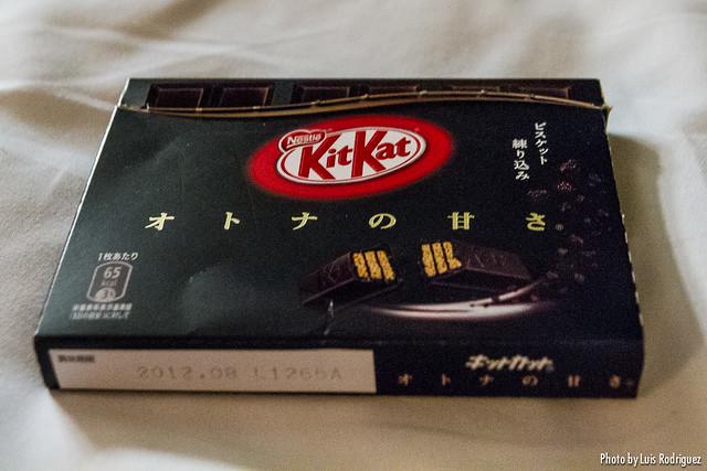 Kit-Kan en Japón-12