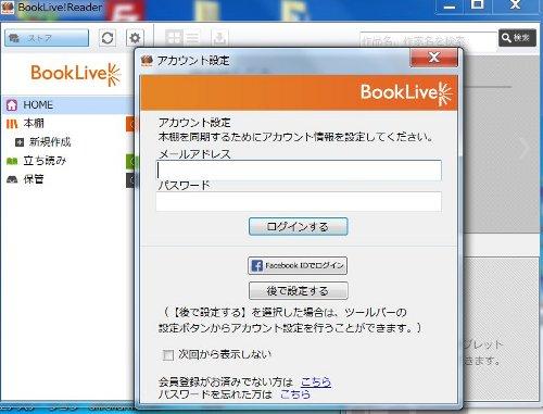 booklivepc004