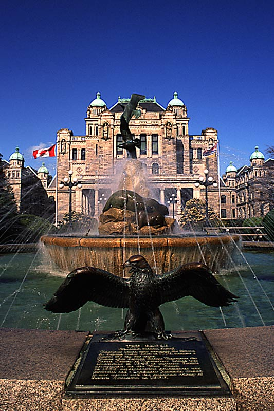 Fountain at the rear of the BC Legislature, Victoria, Vancouver Island, British Columbia, Canada