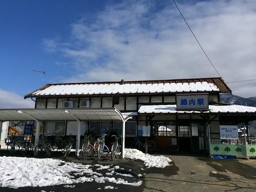 iPhone5sで撮影 奥飛騨温泉・別所温泉 温泉巡りの旅 2014年2月8日~11日