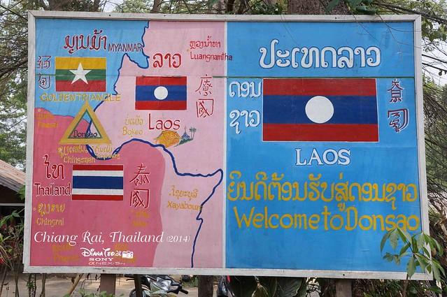 Thailand - Chiang Rai 02