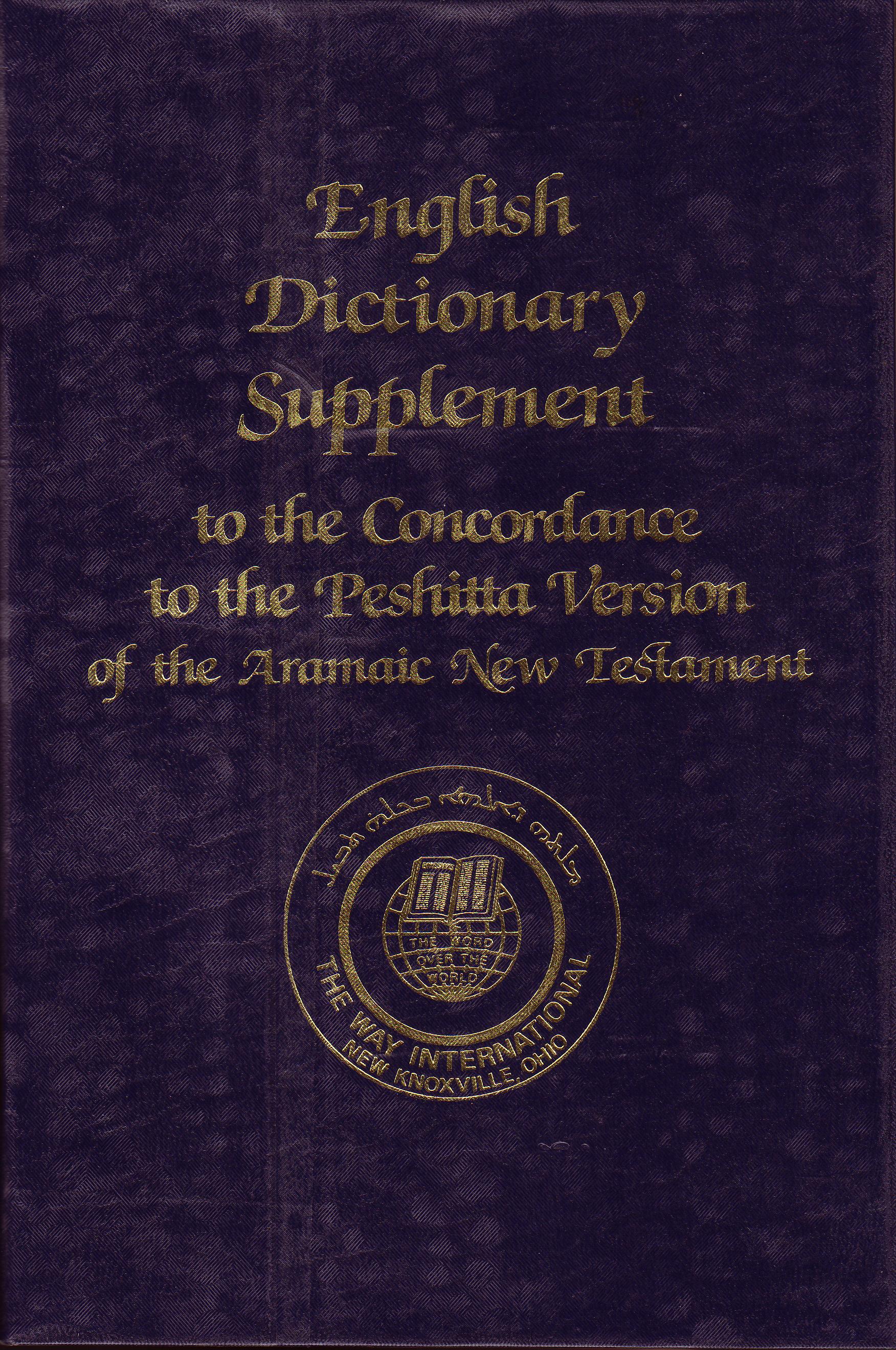 Aramaic English New Testament Large Print 4th Ed. Paperback – 2011, A. G. Roth