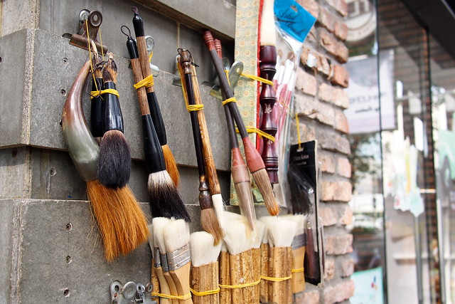 paintbrushes for sale on a street, Ho Chi Minh City (Saigon), Vietnam
