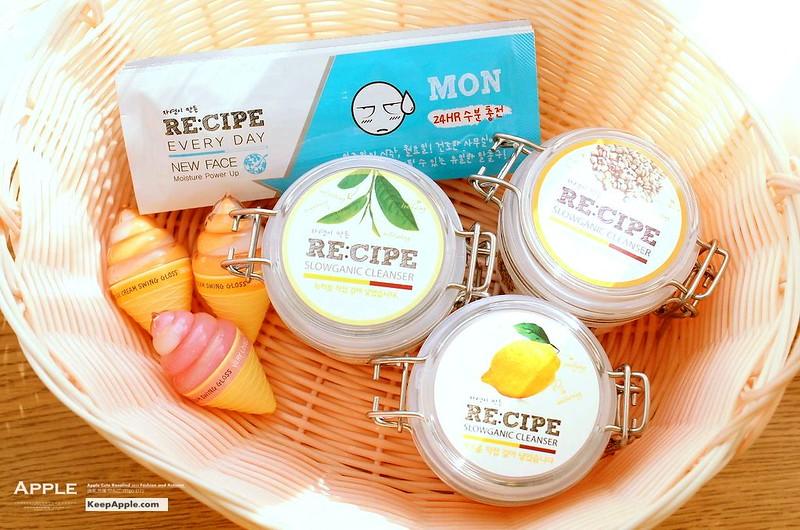 【新鮮貨】韓國RE:CIPE。舒緩植萃潔面膏、我的7日面膜日記&ICE CREAM護唇蜜
