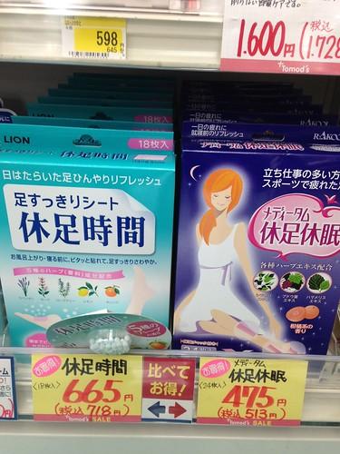 Leg cooling sheet