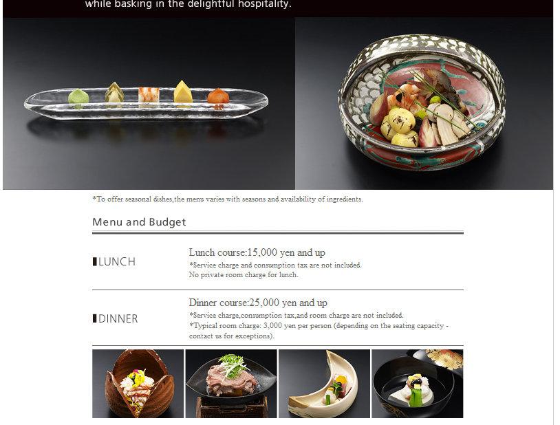 Japanese Cuisine|WELOCOME TO HAMADAYA, CLASSICAL JAPANESE DINING - Mozilla Firefox 31.01.2015 175450
