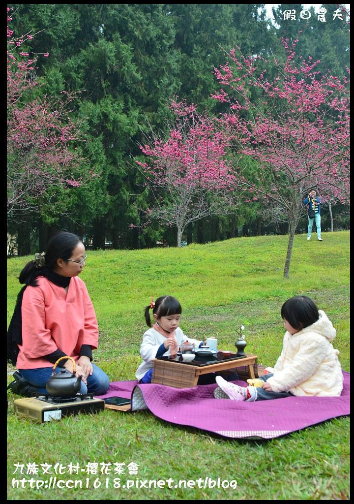 九族文化村-櫻花茶會DSC_4391