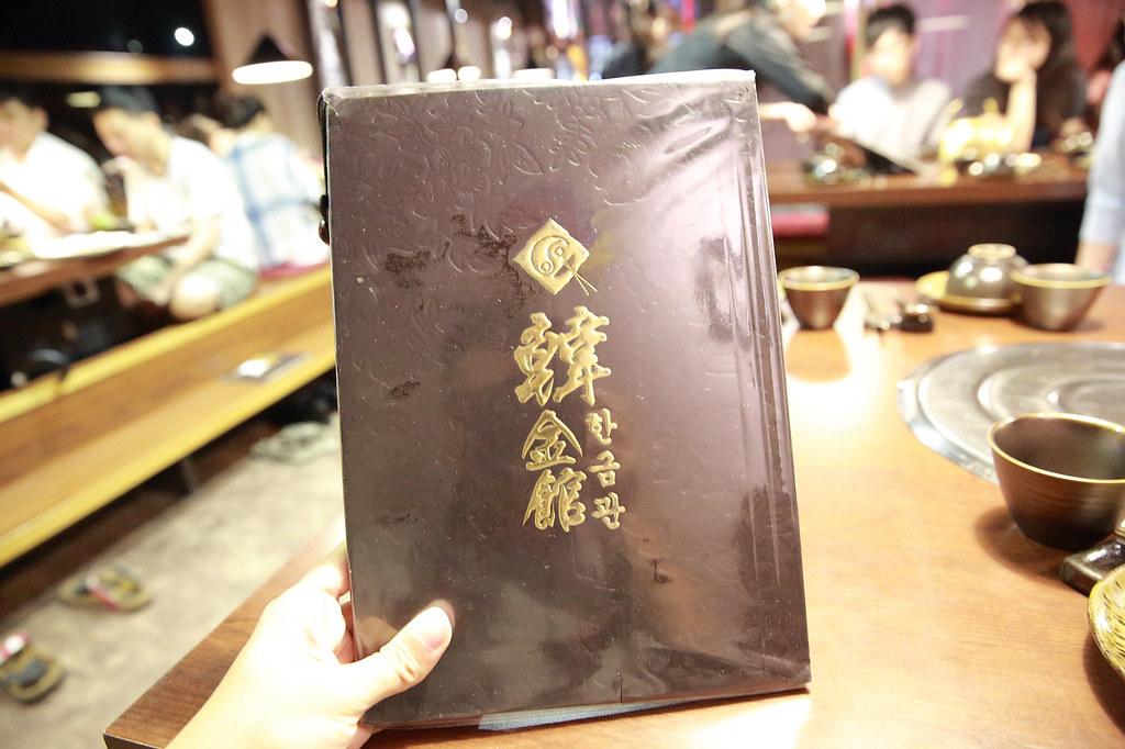 20160523中山-韓金館 (15)
