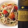 Pici con tonno, zucchine, pomodori sardi, capperi di Pantelleria, olive taggiasche, timo, sesamo, rosmarino, aneto, pepe nero e #cantinebarbera #inzolia #menfi #sicilianwine #instapasta #instawine #whitewine #instapasta #pasta #instafood #ricette #recipe