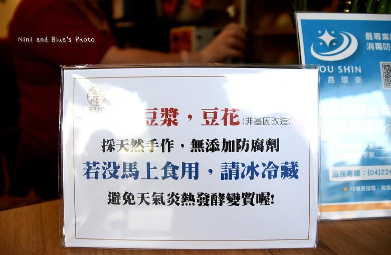 台中一中街霜府美食冰品小吃豆花仙草雪花冰抹茶珍奶07