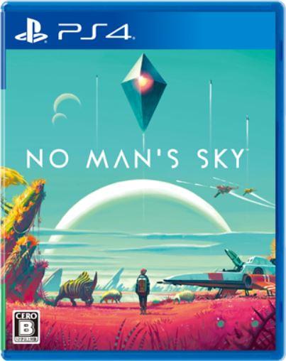 No Man\'s Sky