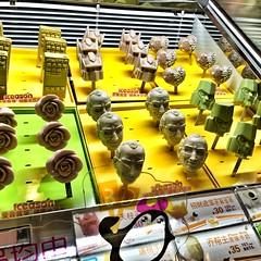 Steve Jobs Head 3D Printed Popcicles