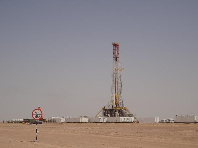 Poços de petróleo em Fahud
