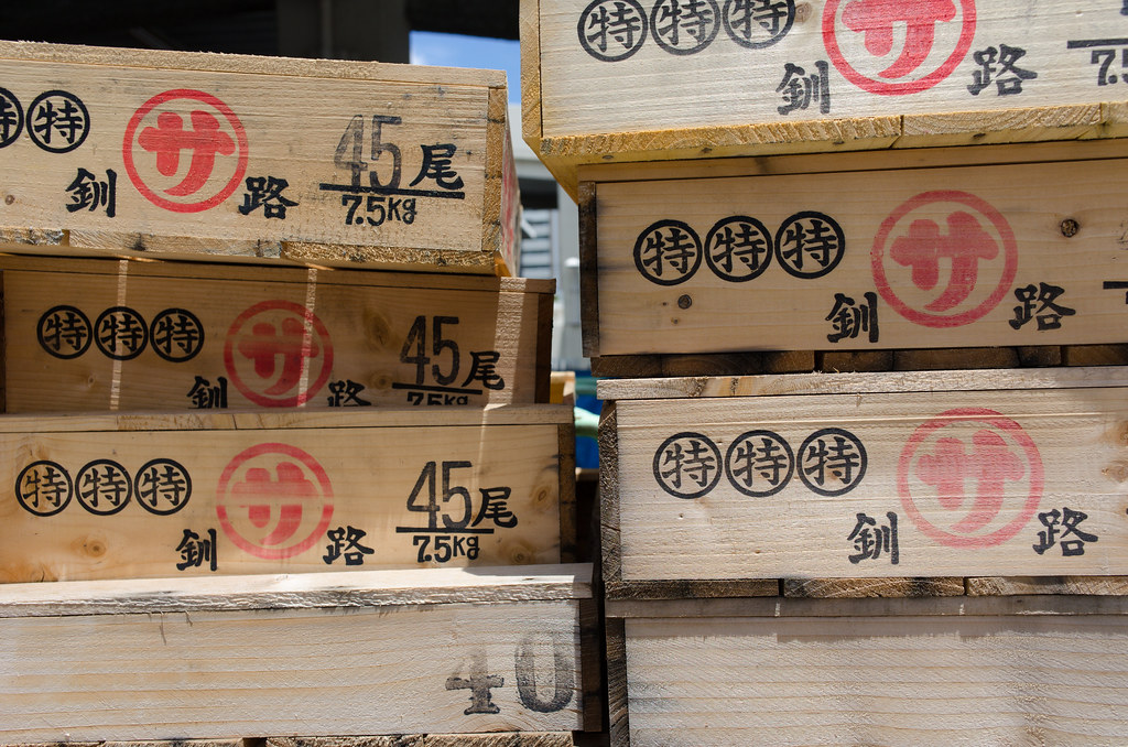 Motoyamaminamimachi 8 Chome, Kobe-shi, Higashinada-ku, Hyogo Prefecture, Japan, 0.002 sec (1/500), f/5.6, 18.5 mm