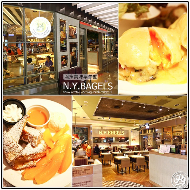 NYBAGELS