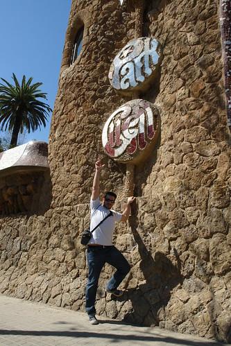 Entrada al park Güell y detalles Park Güell, el icono bonito de Barcelona - 9576306967 a02b28c563 - Park Güell, el icono bonito de Barcelona